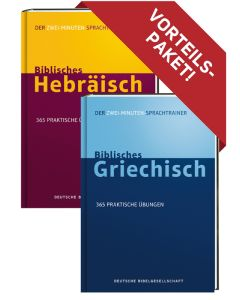 Paket Biblisches Griechisch und biblisches Hebräisch