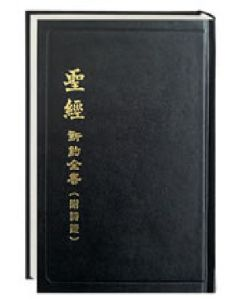 NT chinesisch