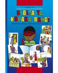 Kinder-Mal-Bibel - Suaheli