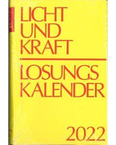 Licht und Kraft, Reiseausgabe 2021