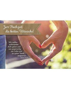 Faltkarte: Zur Hochzeit die besten Wünsche!