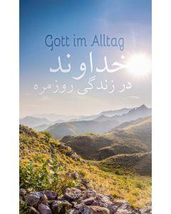 Gott im Alltag - deutsch / Farsi
