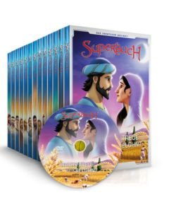 Superbuch Staffel 3 - Gesamtpaket
