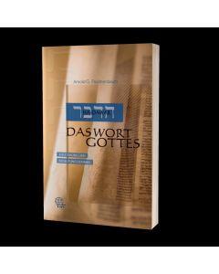 Ha-Dawar - Das Wort Gottes