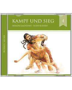 Kampf und Sieg (4) - Hörbuch