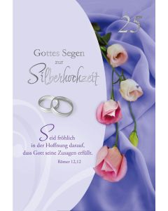 Faltkarte - Silberhochzeit Röm 12,12