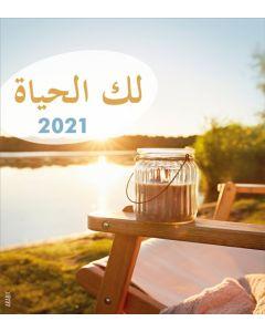 Leben für Dich 2021 - Arabisch Postkartenkalender