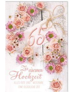 Faltkarte - Eiserne Hochzeit
