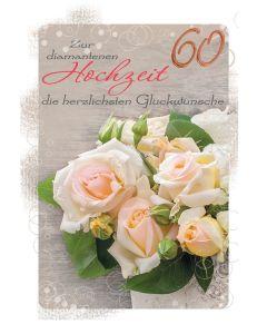 Faltkarte - Diamantene Hochzeit Ps. 34,9