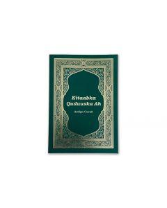 Bibel - Somalia