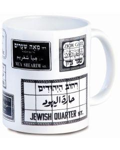 """Tasse """"Straßen von Jerusalem"""""""