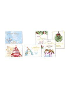 Faltkarten Weihnachten - 6er Set