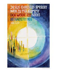 Jahreslosung 2022 - Kunstdruck 62 x 93 cm