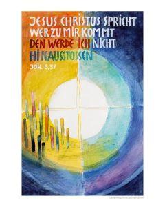 Jahreslosung 2022 - Kunstdruck 40 x 60 cm
