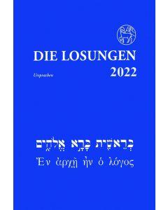 Losungen in der Ursprache 2022
