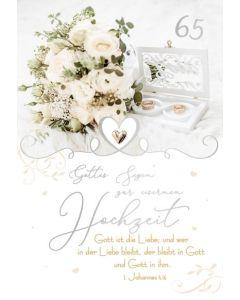 Faltkarte - Eiserne Hochzeit 1.Joh.4,16