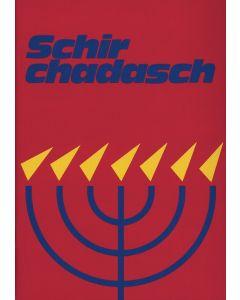 Schir Chadasch